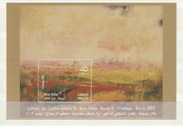 Lebanon 2007 Art-Abstract-N.Doher M.S. UM - Líbano