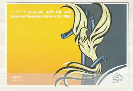 Lebanon 2007 Returns Prisoners-Styl.Bird M.S. UM - Líbano