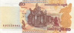 Cambodia 50 Riel 2002 P-52 UNC - Monnaies & Billets