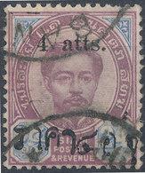Stamp THAILAND,SIAM  1892 Used  Lot#24 - Thailand