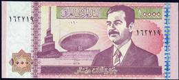 IRAQ :10000 Dinars - P89 -  2002 - UNC - Iraq