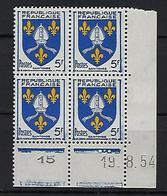 """FR Coins Datés YT 1005 """" Armoiries De Saintonge """" Neuf** Du 19.8.54 - 1950-1959"""