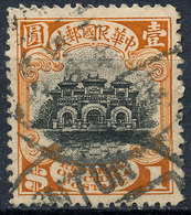 Stamp China 1913 $1  Used Lot76 - 1912-1949 Republiek