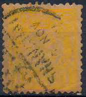 Stamp China 1897  Used Lot6 - China
