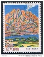 Japan 1990 - Furusato - Used Regional Stamps - 1989-... Emperador Akihito (Era Heisei)