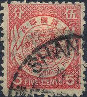 Stamp China 1897 5c   Used Lot10 - China