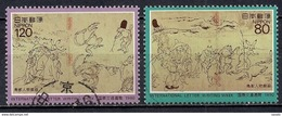Japan 1990 - International Correspondence Week - Details From Choju-jinbutsu-giga Picture Scroll - 1989-... Emperador Akihito (Era Heisei)