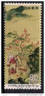 Japan 1994 - The 1200th Anniversary Of Kyoto - Viewing Maple Leaves At Takao - Folding Screen Painting By Hideyori Kano - 1989-... Emperador Akihito (Era Heisei)
