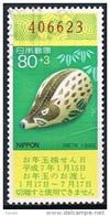 Japan 1994 - Used New Year Lottery - 1989-... Emperador Akihito (Era Heisei)