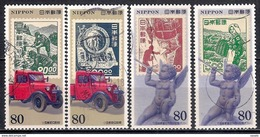 Japan 1995 - History Of Stamps - Stamps On Stamps, Trades Stamps Of 1948-1949 - 1989-... Emperador Akihito (Era Heisei)