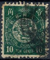 Stamp China 1897 10c   Used Lot15 - China