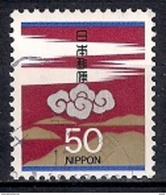 Japan 1995 - Special Correspondence Stamps - 1989-... Emperador Akihito (Era Heisei)
