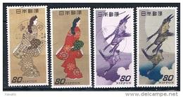 Japan 1996 - History Of Japanese Stamp - 1989-... Emperador Akihito (Era Heisei)