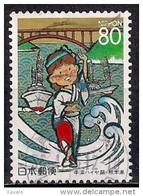 Japan 1996 - Prefectural Stamps - Kumamoto - 1989-... Emperador Akihito (Era Heisei)