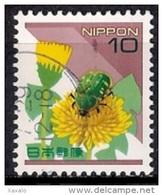Japan 1997 - Definitives - Insect - 1989-... Emperador Akihito (Era Heisei)