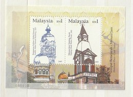Malaysia 2003 Clock Towers S/s UM - Malasia (1964-...)