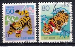 Japan 1997 - New Year - Year Of The Tiger - 1989-... Emperador Akihito (Era Heisei)