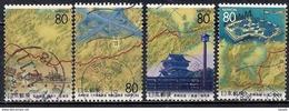 Japan 1997 - Prefectural Stamps - Nagasaki, Saga & Fukuoka - 1989-... Emperador Akihito (Era Heisei)