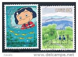 Japan 1998 - Music Favourite Songs - 1989-... Emperador Akihito (Era Heisei)