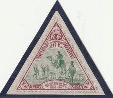 Timbre Obock Neuf Charniére Propre* N° 64 Fraicheur Postale - Neufs