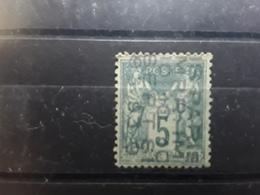 France Preo / Preoblitere, 1893 Type SAGE, Yvert No 15, 5 C Vert   Surcharge Sur 5 Lignes , TTB Cote 650 Euros - Préoblitérés
