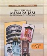 Malaysia 2003 Historic Places: Clocks Booklet - Malaysia (1964-...)