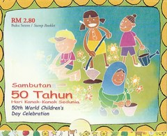 Malaysia 2003 Children's Day Booklet - Malasia (1964-...)