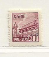 CHINE  ( AS - 385 )   1950  N° YVERT ET TELLIER  N° 833A   N* - 1949 - ... Volksrepublik
