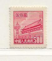 CHINE  ( AS - 386 )   1950  N° YVERT ET TELLIER  N° 835A (D)   N* - 1949 - ... Volksrepublik