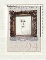 Kazakhstan 2006 Art-Potrait-Man (1) UM - Kazajstán