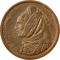 Monnaie, Grèce, Drachma, 1988, Athènes, TB+, Cuivre, KM:150 - Greece