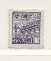 CHINE  ( AS - 387 )   1950  N° YVERT ET TELLIER  N° 837A (D)   N* - 1949 - ... Volksrepublik