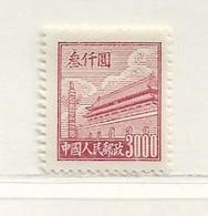 CHINE  ( AS - 388 )   1950  N° YVERT ET TELLIER  N° 839 (B)   N* - 1949 - ... Volksrepublik