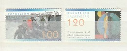 Kazakhstan 2006 Space Day (2) UM - Kazajstán