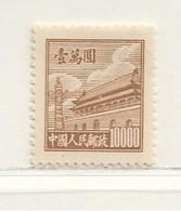 CHINE  ( AS - 390 )   1950  N° YVERT ET TELLIER  N° 842 (A)   N* - 1949 - ... Volksrepublik