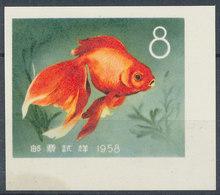 Stamp China PRC 1958 MNH - 1949 - ... Volksrepublik