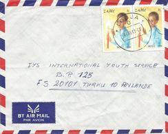 DRC RDC Zaire Congo 1983 Lodja Code Letter D Noel Christmas Candle 1Z Cover - 1980-89: Oblitérés