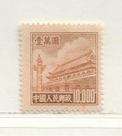 CHINE  ( AS - 395 )   1951  N° YVERT ET TELLIER  N° 924   N* - 1949 - ... Volksrepublik
