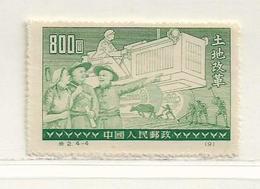 CHINE  ( AS - 396 )   1951  N° YVERT ET TELLIER  N° 929D   N* - 1949 - ... Volksrepublik