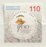 Kazakhstan 2006 Int.Year Of Deserts (1) UM - Kazajstán