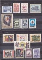 HONGRIE 1968 Yvert 1946 + 1955 + 1964-1966 + 1984-1986 + 1992 + 2005-2010  + PA 300 NEUF** MNH - Hongrie