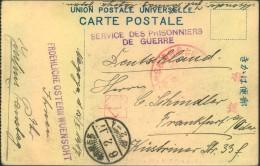 1917, NAGOYA, Osterkarte Aus Dem Lager Mit Ansicht Der Bucht Adressiert Nach Frankfurt. - Colonie: Kiautchou