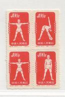 CHINE  ( AS - 399 )   1951  N° YVERT ET TELLIER  N° 937/937C   N* - 1949 - ... Volksrepublik