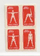 CHINE  ( AS - 400 )   1951  N° YVERT ET TELLIER  N° 937/937C   N* - 1949 - ... Volksrepublik