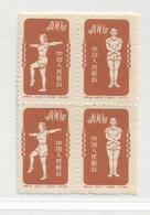CHINE  ( AS - 402 )   1951  N° YVERT ET TELLIER  N° 941/941C   N* - 1949 - ... Volksrepublik
