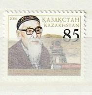 Kazakhstan 2006 Akzhan Mashani (1) UM - Kazajstán