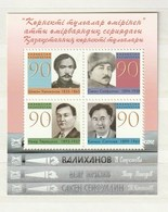 Kazakhstan 2006 Writers M.S. UM - Kazajstán