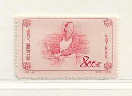 CHINE  ( AS - 404 )   1953  N° YVERT ET TELLIER  N° 973   N* - 1949 - ... Volksrepublik