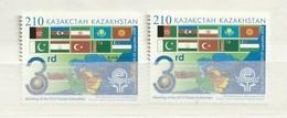 Kazakhstan 2006 ECO Post Map (1) GOLD O/P UM (sello De La Izquierda) - Kazajstán