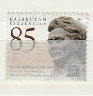 Kazakhstan 2006 UNESCO-Jubanov (1) UM - Kazajstán